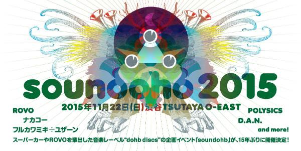 SD2015