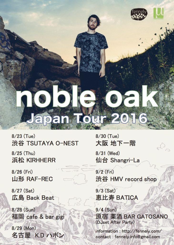 NO-Japantour-AP-2016