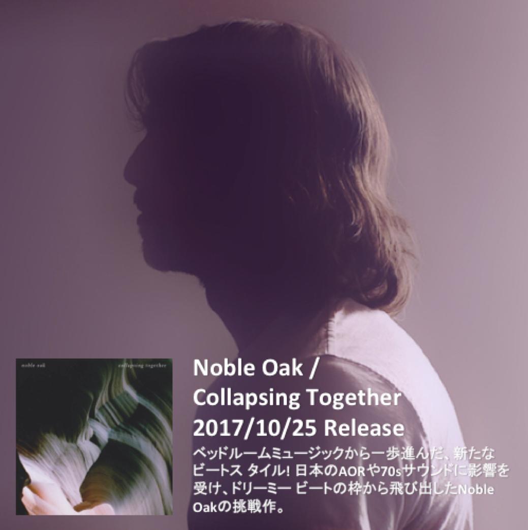 Noble Oak BN