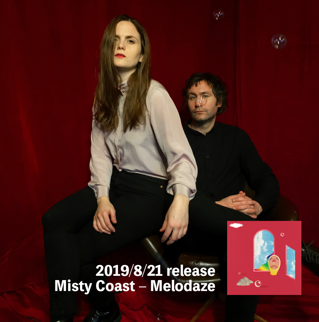 Misty CoastBNF-01